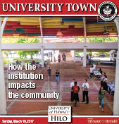 'University Town' from the web at 'http://opi-data.s3.amazonaws.com/hilo/images/UT_031917.jpg'