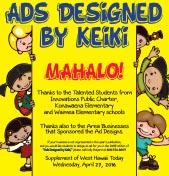 Ads By Keiki 2016