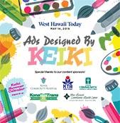Ads By Keiki